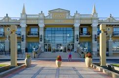 美丽的旅馆在Il Mercato的企业和购物和娱乐区在Hadaba, Sharm El谢赫,埃及 库存照片