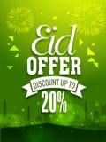 美丽的海报、横幅或者飞行物Eid提议的 免版税库存照片
