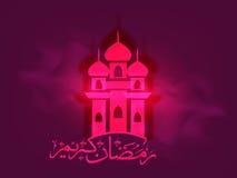 美丽的清真寺和阿拉伯文本赖买丹月的Kareem 免版税库存图片