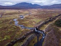 美丽的瀑布Oxarafoss在南冰岛 免版税库存照片