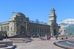 美丽的火车站大厦在欧洲广场在莫斯科 库存图片