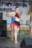 年轻美丽的舞蹈家 库存照片