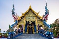 美丽的蓝色寺庙 免版税库存照片
