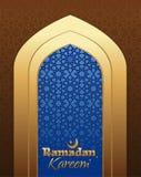 美丽的贺卡为圣洁月赖买丹月 皇族释放例证