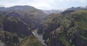 美丽的Fjadrargljufur峡谷 影视素材