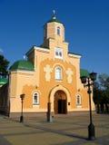 美丽的Sretenska教会在Priluky 免版税库存图片