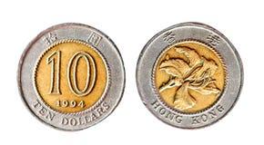 10美元硬币Gonkkong 在一个空白背景的查出的对象 免版税库存照片