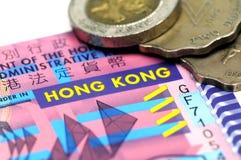 美元香港 免版税图库摄影