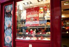 美味的商店Baillardran红葡萄酒,法国 免版税库存图片