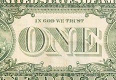 美国一美金,关闭 免版税库存照片
