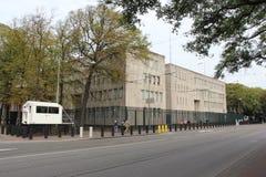 美国使馆海牙 库存图片