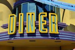 美国吃饭的客人标志 库存图片
