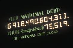 美国国债 图库摄影