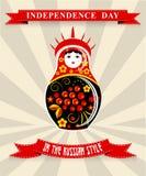 美国独立日的模板卡片在Khohloma 免版税库存照片