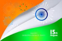 美国独立日8月第15印度 图库摄影