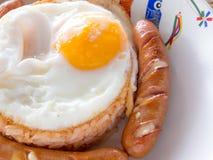 美国风格的早餐集合,炒饭 免版税图库摄影