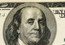 美国货币钞票 免版税图库摄影