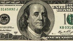 美国货币钞票 库存照片