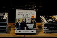 美国AMBASSAORS厨房 库存图片