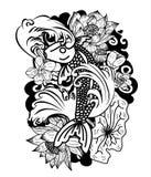 美好的乱画艺术Koi鲤鱼纹身花刺设计 免版税库存照片