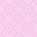 美好的桃红色装饰背景 向量 库存例证