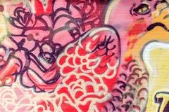 美好的街道艺术街道画 抽象创造性的图画时尚 免版税图库摄影
