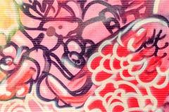 美好的街道艺术街道画 抽象创造性的图画时尚 免版税库存图片