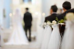 美好的装饰花婚礼 库存照片