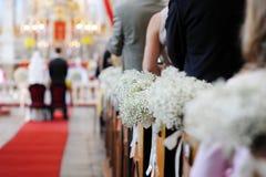 美好的装饰花婚礼 免版税图库摄影