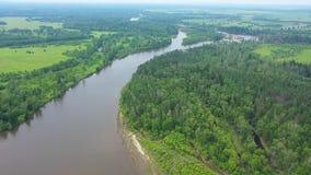 美好的风景概要 在山河的飞行的寄生虫 概略的看法 股票录像