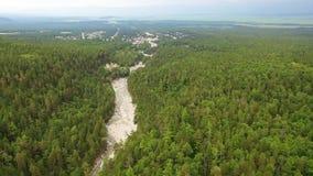 美好的风景概要 在山河的飞行的寄生虫 概略的看法 影视素材