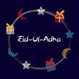 美好的贺卡设计'Eid Adha的传染媒介例证 免版税库存照片