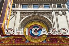 美好的建筑学在芝加哥 免版税库存照片