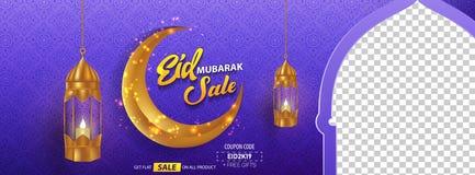 美好的Eid穆巴拉克销售传染媒介横幅模板设计 库存照片