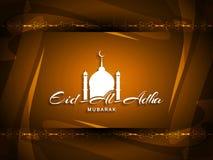 美好的Eid Al Adha穆巴拉克宗教背景设计 库存照片