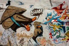 美好,五颜六色的街道画艺术,越南街道 免版税库存照片