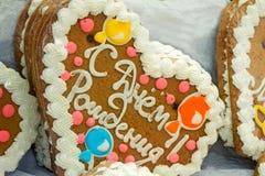 美妙地装饰的饼-一件礼物对生日 库存照片