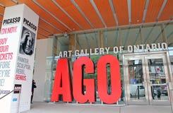 美术画廊安大略 库存图片