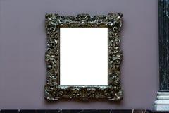 美术馆框架深蓝墙壁华丽最小的设计白色 免版税库存图片