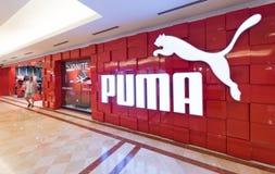 美洲狮商店在吉隆坡,马来西亚 免版税图库摄影