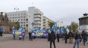 群众游行在叶卡捷琳堡,俄联盟 免版税库存照片