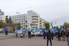 群众游行在叶卡捷琳堡,俄联盟 库存照片
