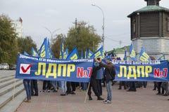 群众游行在叶卡捷琳堡,俄联盟 库存图片