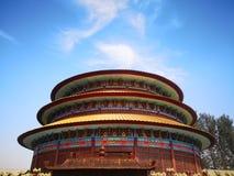 Hanmo Cultural Park stock photo