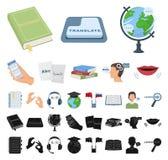 翻译和语言学家动画片,在集合收藏的黑象的设计 口译员传染媒介标志股票网 库存例证