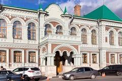 翼果,俄罗斯- 2016年10月12日:主教管区的办公室,以前大厦翼果精神宗教法庭集会 库存照片