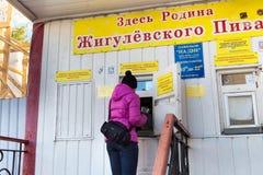 翼果,俄罗斯- 2016年10月12日:在底下`的普遍的啤酒亭子`在翼果的Zhigulevsky啤酒厂 免版税图库摄影
