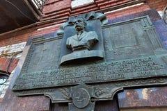 翼果,俄罗斯- 2016年10月12日:对Zhigulevsky啤酒厂的创建者的纪念板材 免版税库存图片
