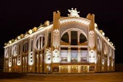 翼果,俄罗斯- 2016年10月12日:翼果状态爱好音乐社会 免版税图库摄影