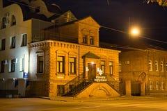 翼果,俄罗斯- 2016年10月12日:老历史大厦在翼果前Kuybyshev的中心在秋天夜 免版税库存图片